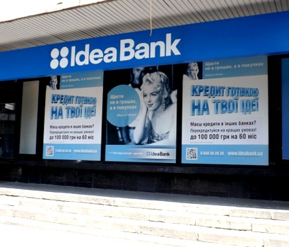 idea bank 409x350.jpg.aspx